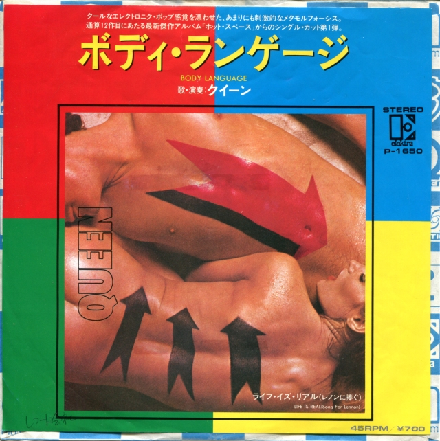Body Language / Life Is Real - ELEKTRA P-1650 JAPAN (1982) ~ Promo white label - Front