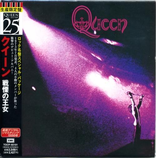 queen-i