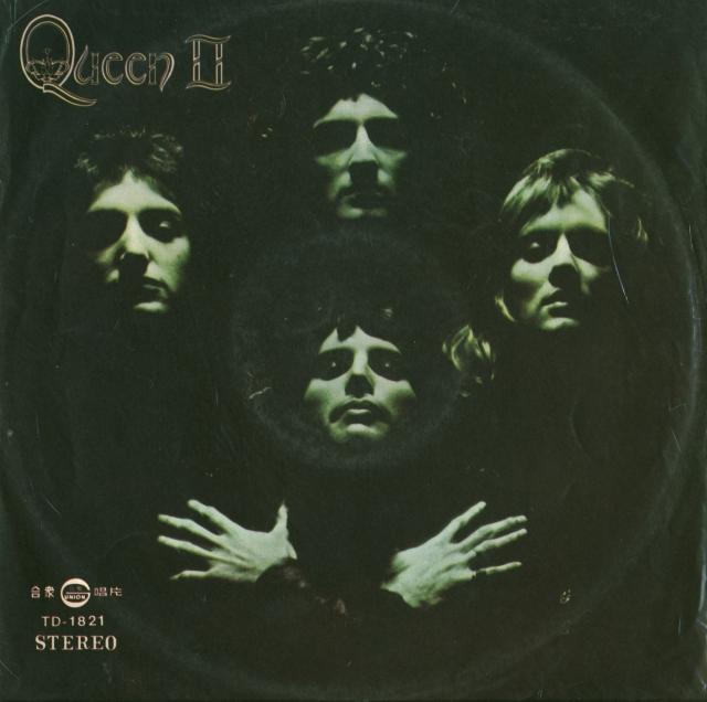 queen-ii_2