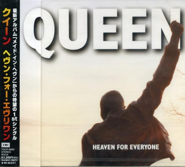 Queenvinyls 041