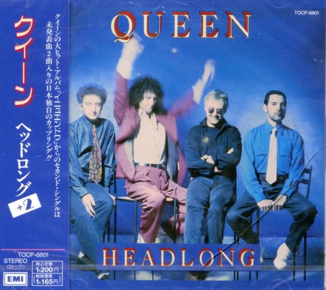 Queenvinyls 053