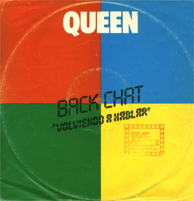 Queenvinyls.com Scan 1_ULE9