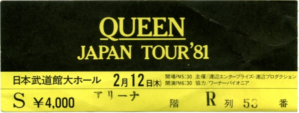 Queenvinyls Scan 201