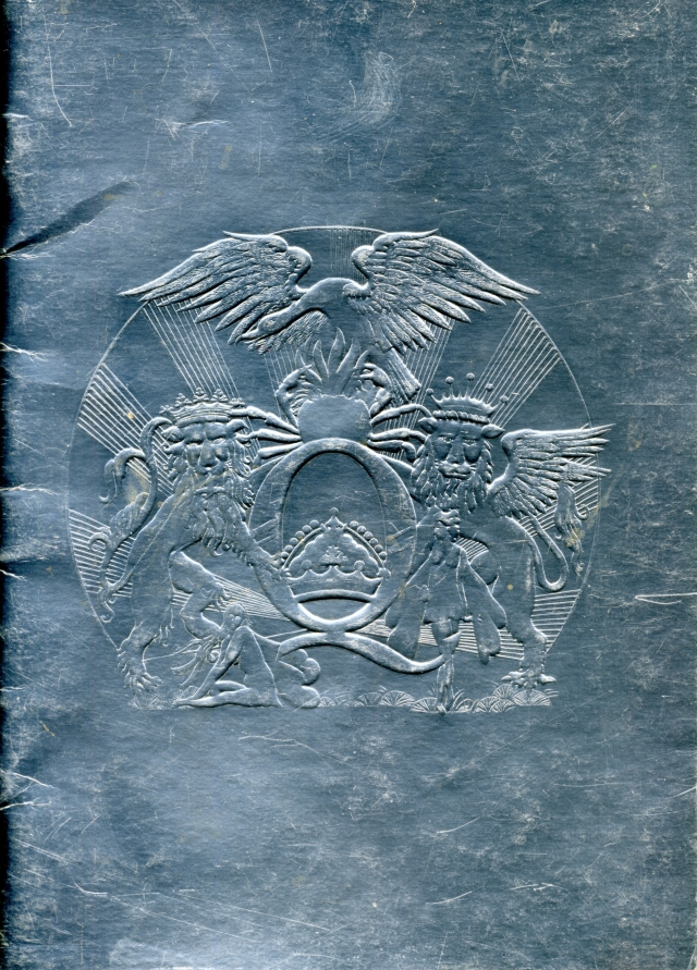 USA 1977 (spring) ~ Embossed version
