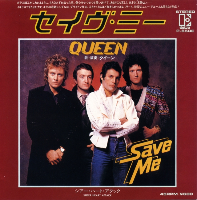 Queenvinyls Scan 580