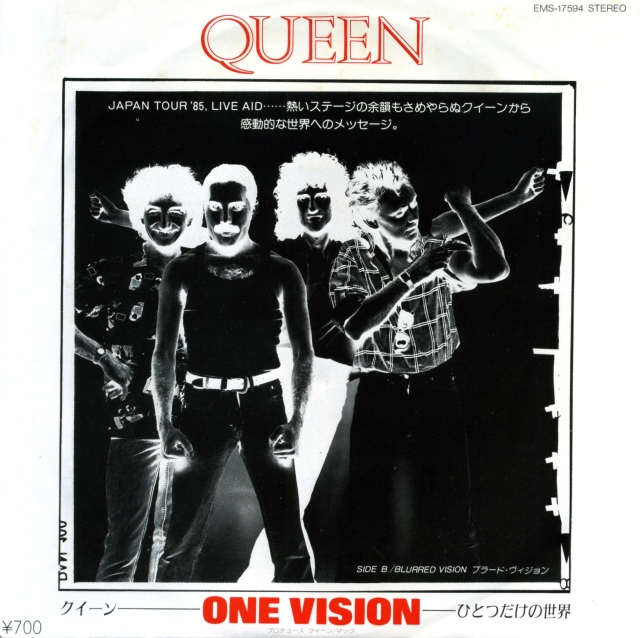 Queenvinyls Scan 587