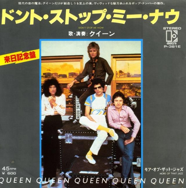 Queenvinyls Scan 590