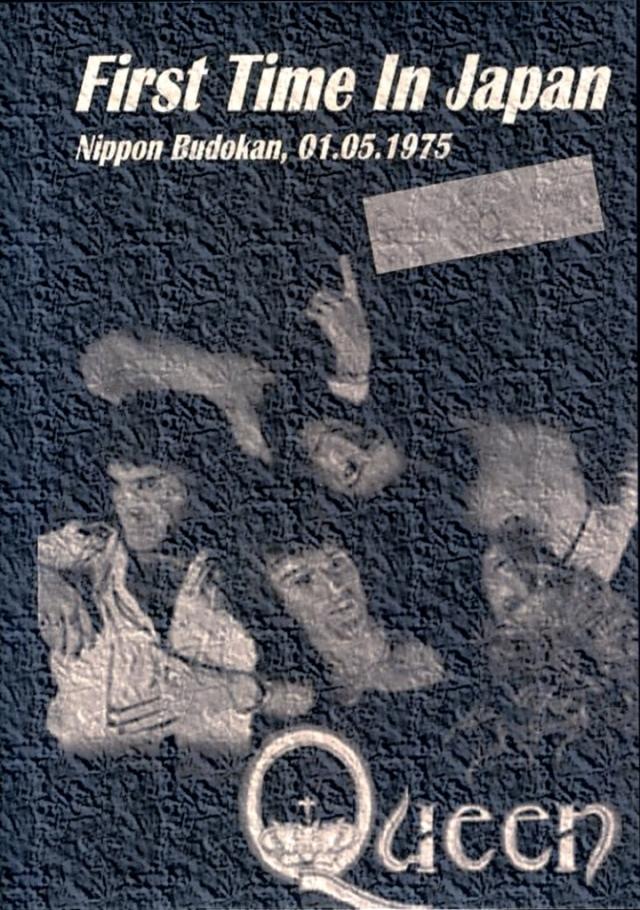 image-epson-539