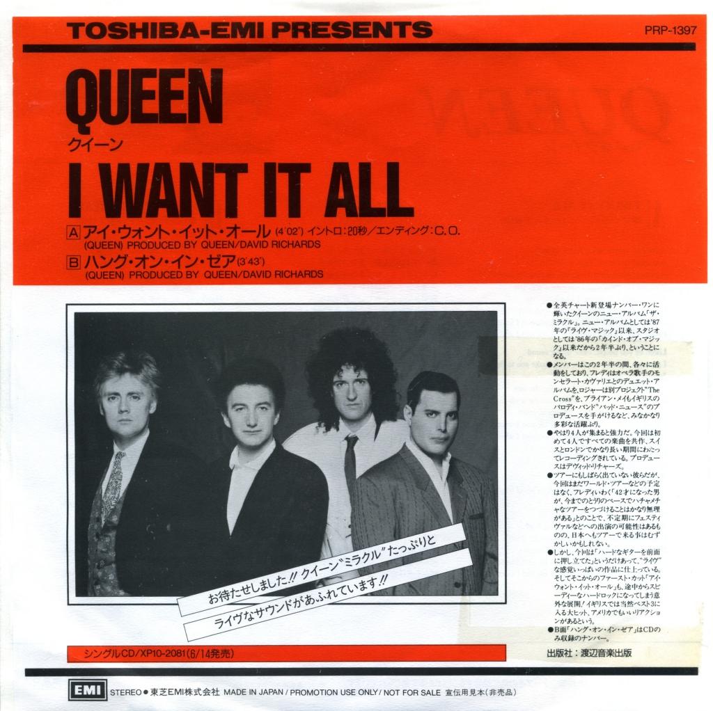 Queen top 100 Rarities – Queenvinyls com