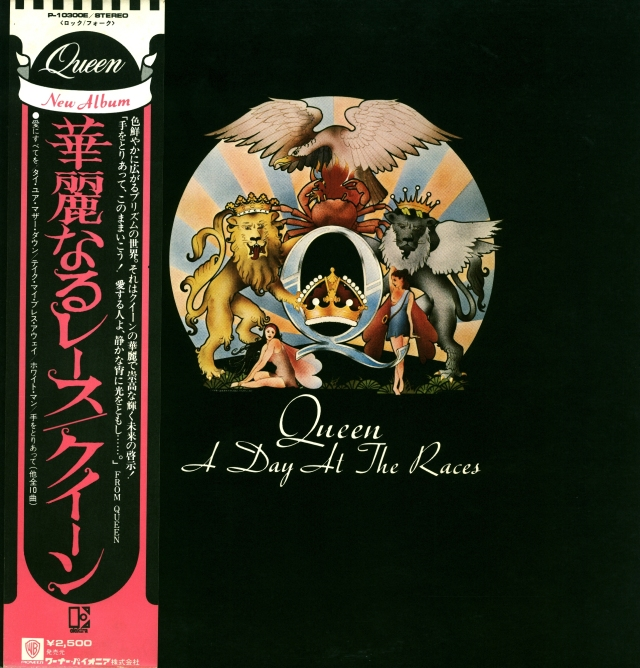 Queenvinyls.com Scan 0047