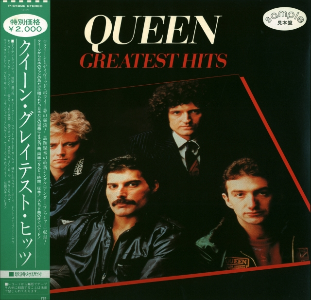 Queenvinyls.com Scan 0077