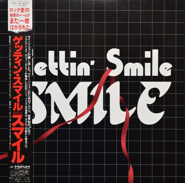 Gettin' Smile - MERCURY 18PP-1 JAPAN (1982) ~ Second edition with OBI and price 1800 Yen