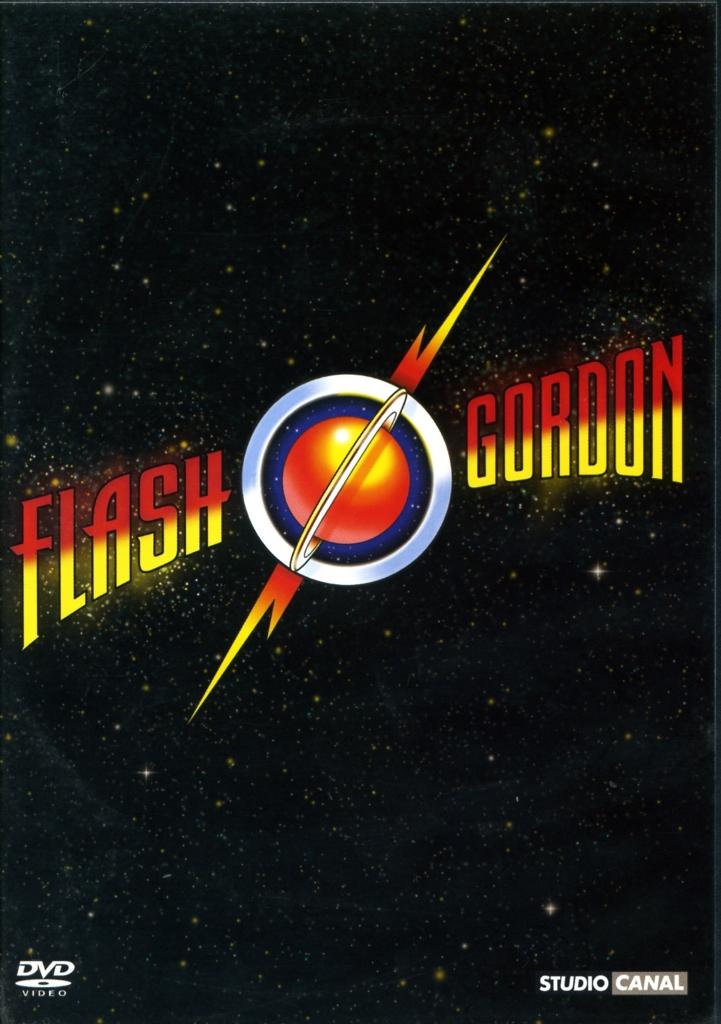 flash gordon 1980 highlander 1986 movies queenvinyls com