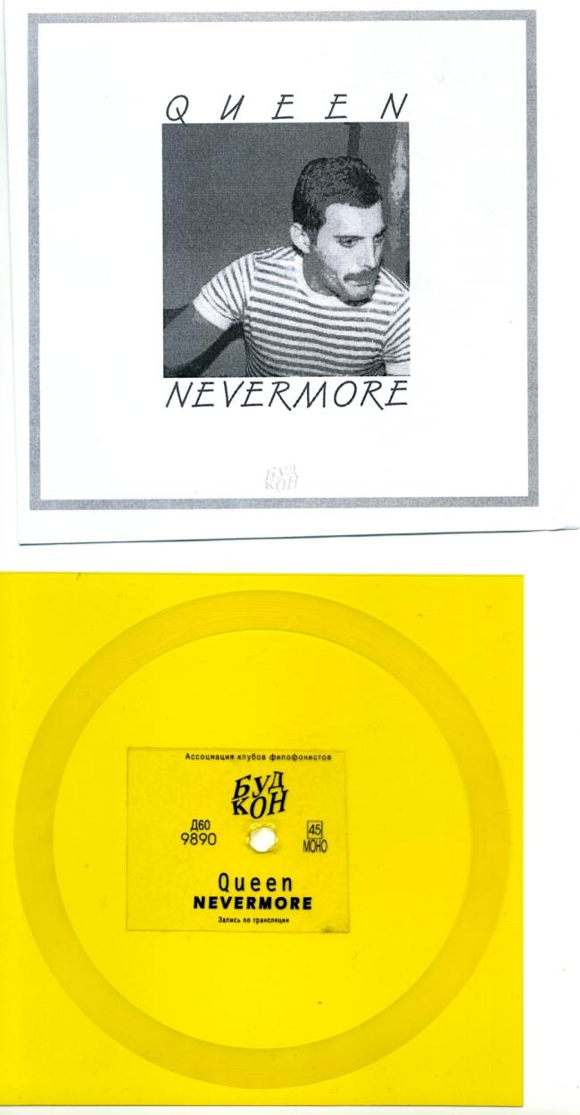 "Nevermore / - - BYA KOH 9890 RUSSIA (-) ~ YellowFlexidisc 6"""
