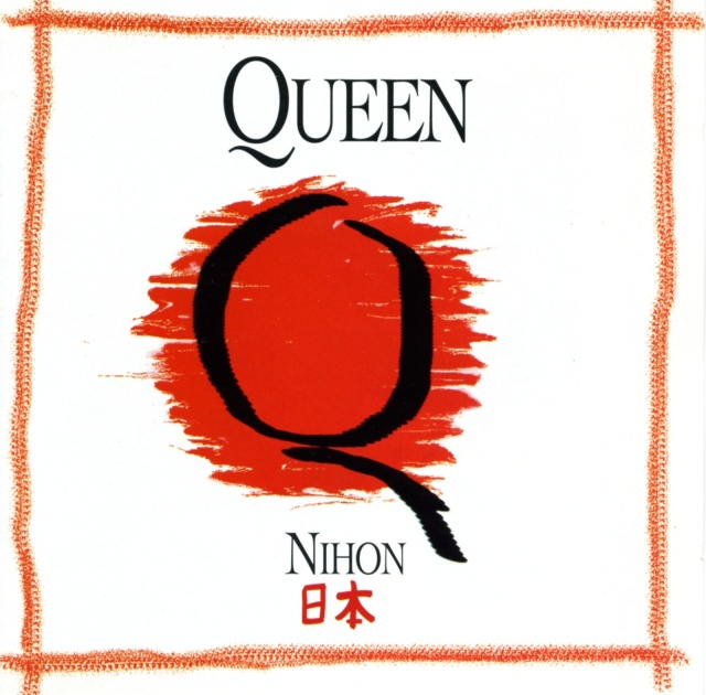 Bootlegs On Cd Queenvinyls Com