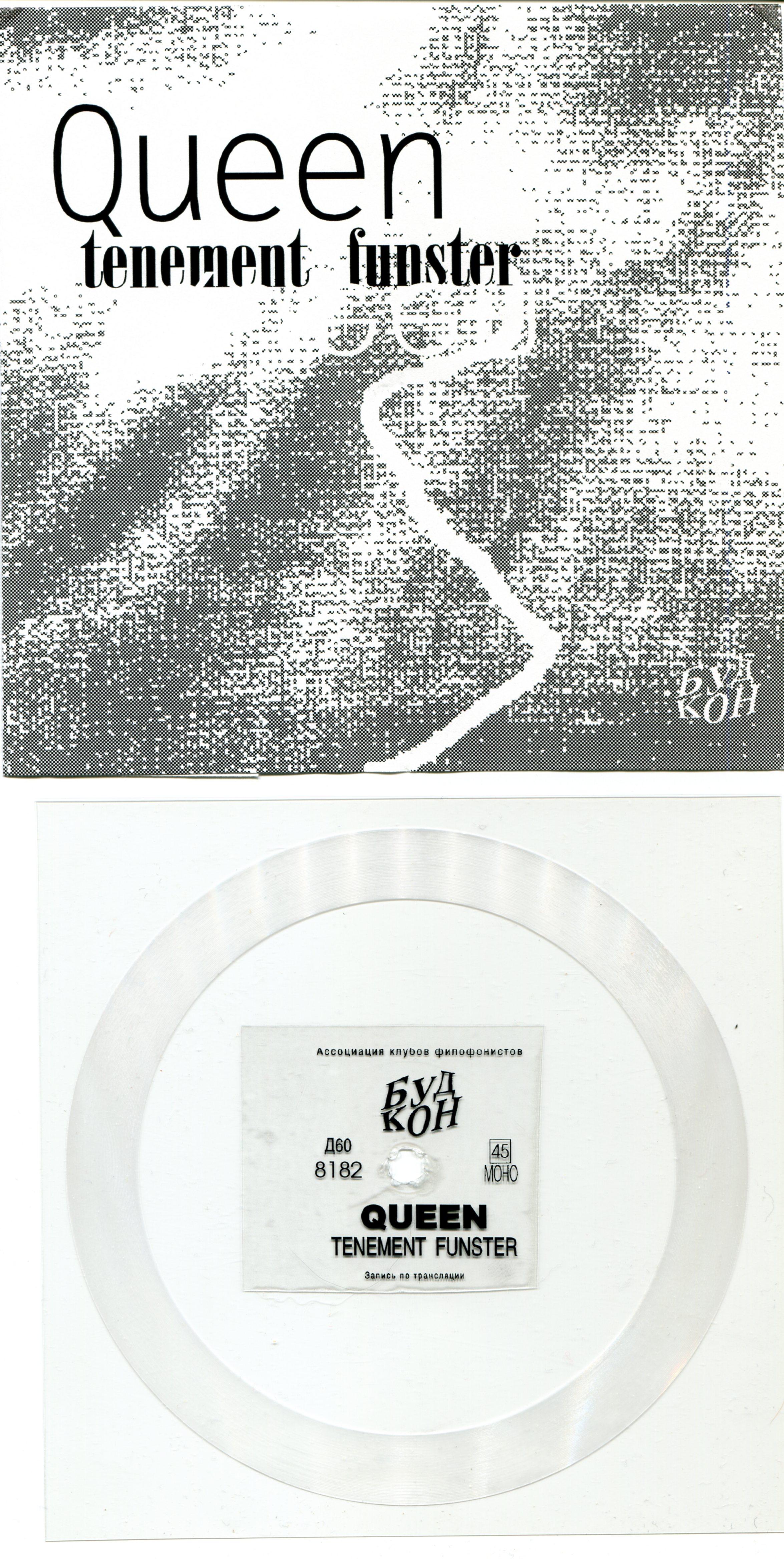 Russian 6 Flexy Disc Bya Koh Queenvinyls Com