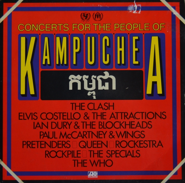 Concert for the people of Kampuchea - ATLANTIC ATL 60 153 GERMANY (1981) ~ Various artists