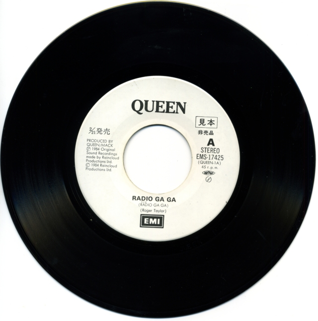Queenvinyls Scan 520