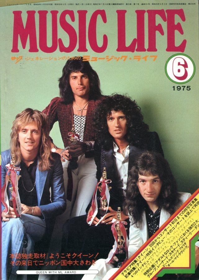 music-life-1975-06