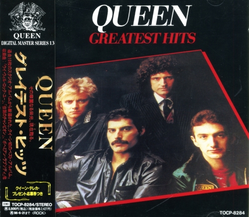 Queenvinyls 171