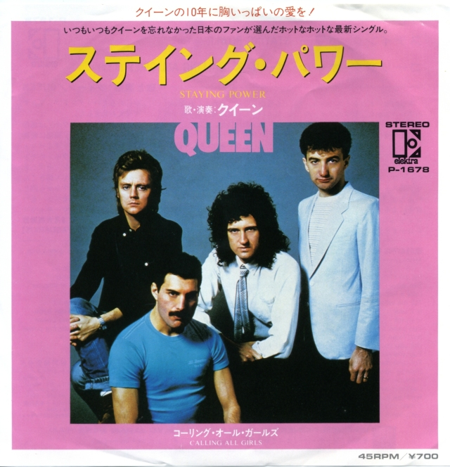 Queenvinyls Scan 272