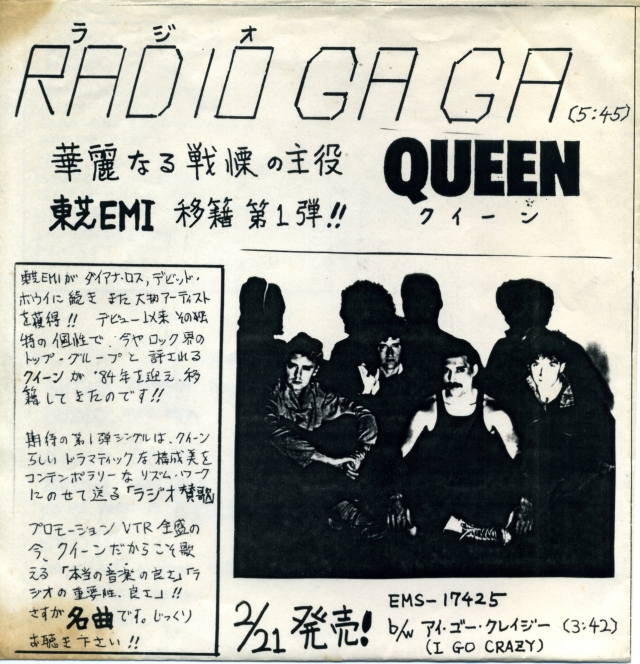 Queenvinyls Scan 298