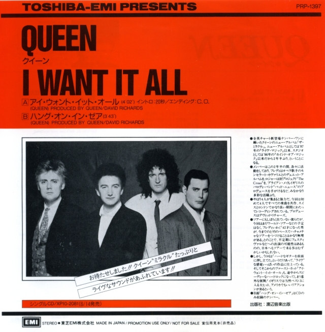 Queenvinyls Scan 324