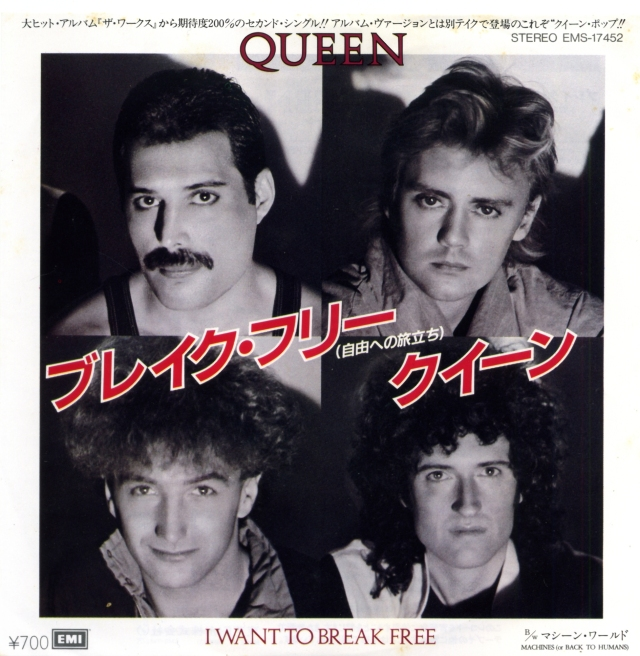 Queenvinyls Scan 393