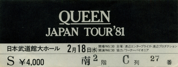 Queenvinyls Scan 439