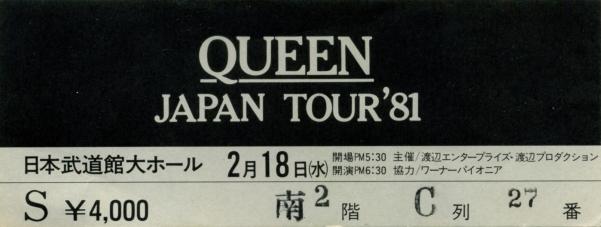 Queenvinyls Scan 439
