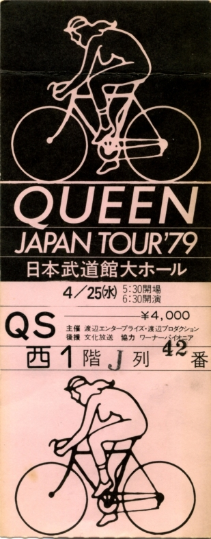 Queenvinyls Scan 440