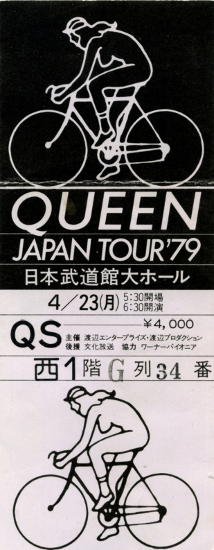 Queenvinyls Scan 441