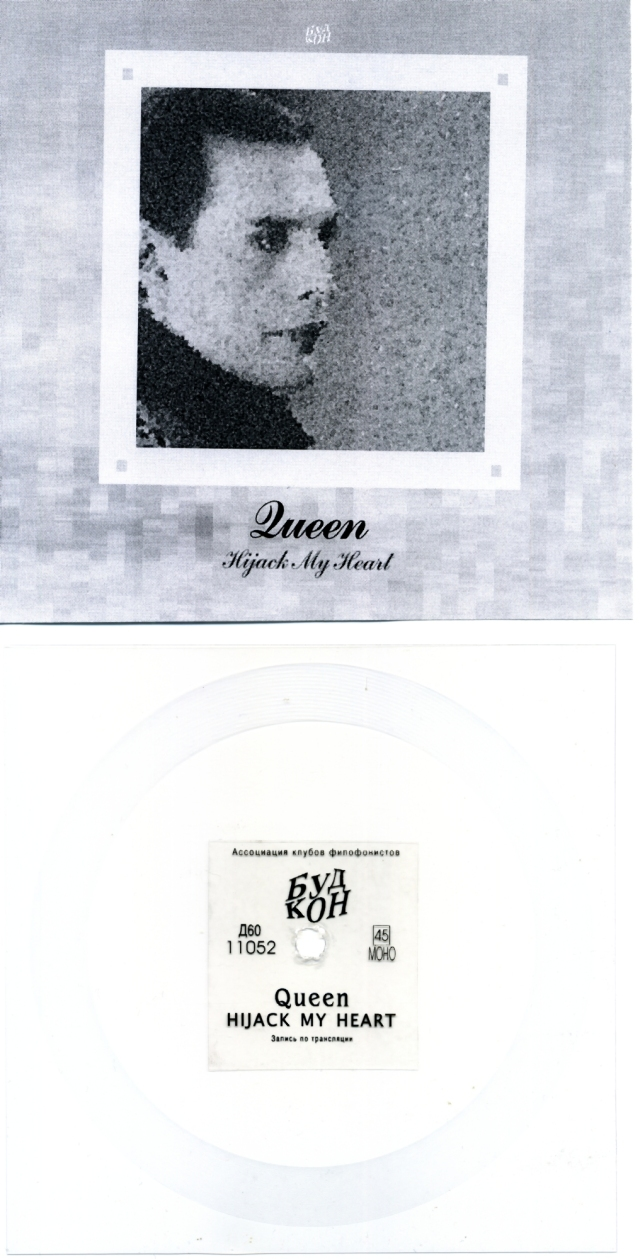 Queenvinyls Scan 444