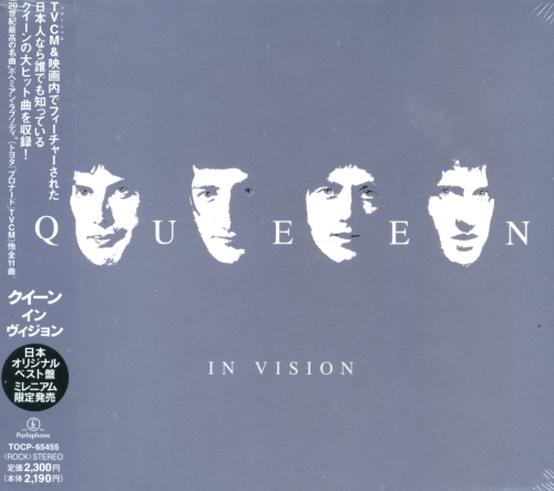 Queenvinyls Scan 463