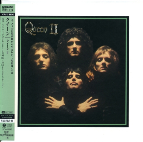 Queenvinyls Scan 466