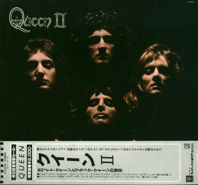 Queen II Japan