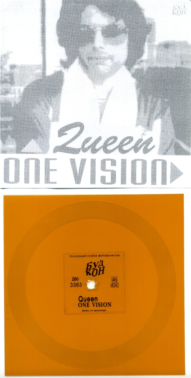 Queenvinyls Scan 482