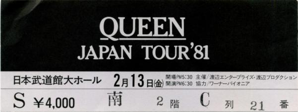 13th February 1981 (Nippon Budokan, Tokyo, Japan)