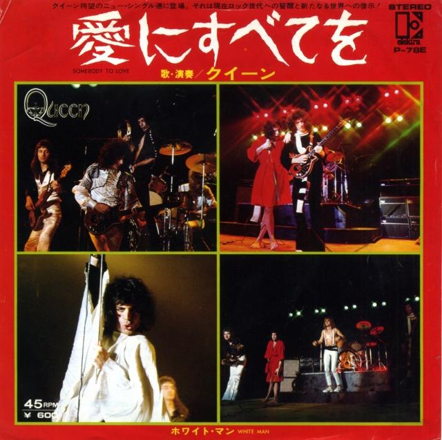 Queenvinyls 786