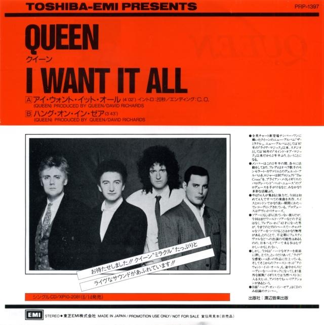Queenvinyls 796