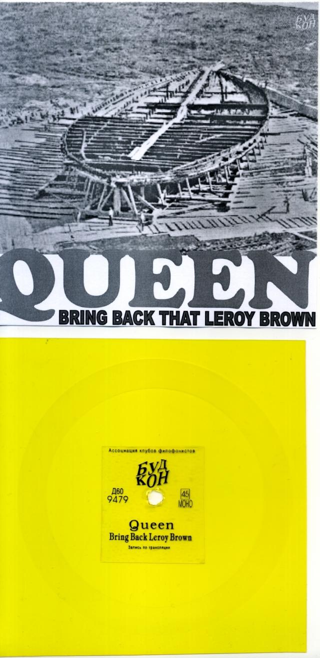 Queenvinyls 911
