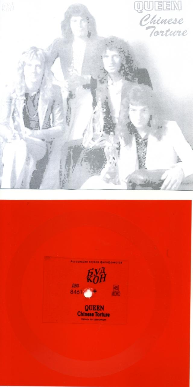 Queenvinyls 914