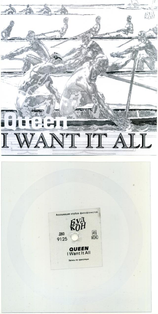 Queenvinyls 924