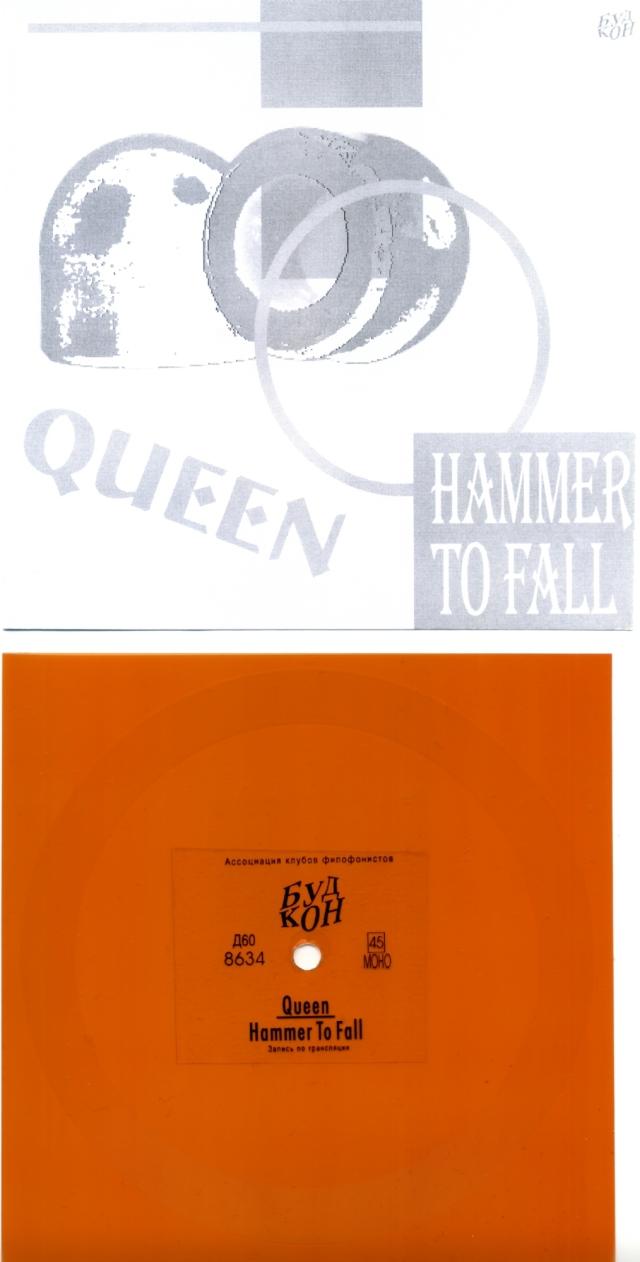 Queenvinyls 929